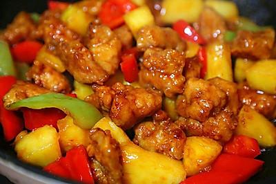 菠萝咕噜肉(家庭版做法,酸甜开胃)