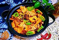 #520,美食撩动TA的心!#干锅千叶豆腐的做法