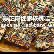 芝麻核桃红枣糕零食