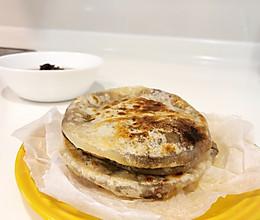 梅干菜肉饼,早餐最爱的做法
