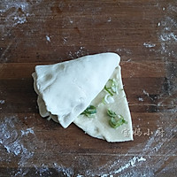家常葱花饼的做法图解9