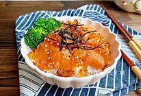 #秋天怎么吃#三文鱼盖饭的做法