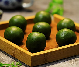 艾叶青团(鲜肉春笋&芋泥&红豆)的做法