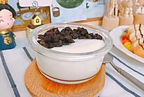 超简单蜜豆双皮奶(蒸蛋器)的做法