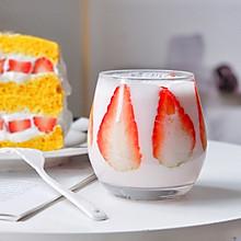 草莓酸奶#做道好菜,自我宠爱!#