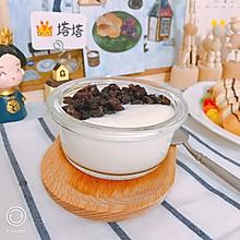 超简单蜜豆双皮奶(蒸蛋器)