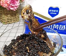 #鲜到鲜得舟山带鱼0元试吃#香酥美味豆豉小黄鱼的做法
