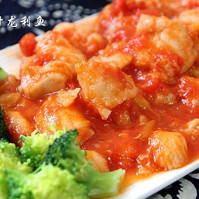 茄汁龙利鱼(巴沙鱼)
