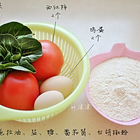 冬日快手暖身早餐 番茄疙瘩汤的做法图解1