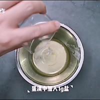 不甜腻的蛋糕/可可戚风奥利奥蛋糕的做法图解8