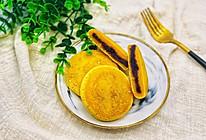 #花10分钟,做一道菜!#烤紫薯南瓜饼的做法