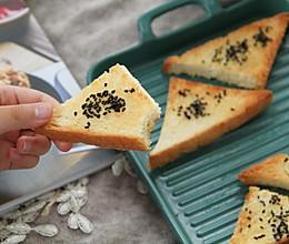 #我们约饭吧#蜂蜜黄油烤吐司块的做法