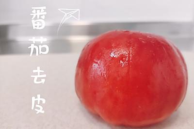 技巧贴:西红柿三种去皮方法