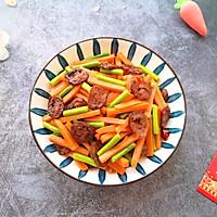 #元宵节美食大赏#胡萝卜炒腊肠的做法图解16