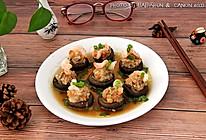 鲜虾猪肉香菇盏#中粮我买,超模滋料大公开#的做法