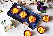 #爱乐甜夏日轻脂甜蜜#爱乐甜零卡糖版紫薯燕麦挞的做法