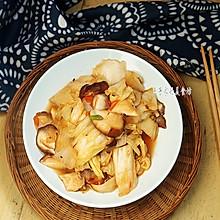 西红柿香菇炒白菜