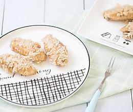 鸡翅糯米蒸的做法