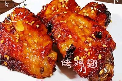 奥尔良烤鸡翅(空气炸锅做法)