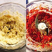 蒜蓉辣椒酱的做法图解1