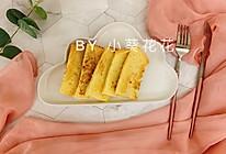 粤式点心-椰汁黄金糕的做法
