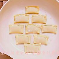 香蕉派  宝宝健康食谱的做法图解7