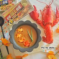 咖喱龙虾汤#百梦多lady咖喱#