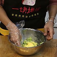抹茶蔓越莓麻薯面包的做法图解4