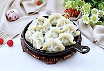 #中秋团圆食味,就爱这口家乡味#烟台正宗鲅鱼饺子的做法