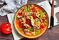 #夏日开胃餐#酸甜多汁|巨下饭的『番茄炒蛋』的做法