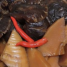香辣卤香菇冬笋