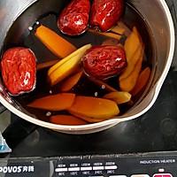 #尽享安心亲子食刻#姜枣茶的做法图解3