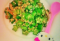 《减肥食谱》秋葵炒蛋。的做法