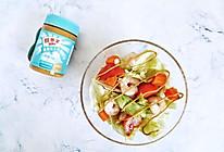#四季宝蓝小罐#轻食减脂沙拉的做法