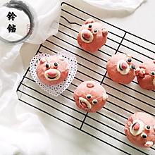 #爱好组-高筋#草莓熊小餐包