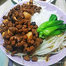 香菇猪肉盖浇饭