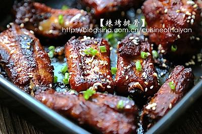 自制烧烤酱料做口水烤箱菜--【辣烤排骨】