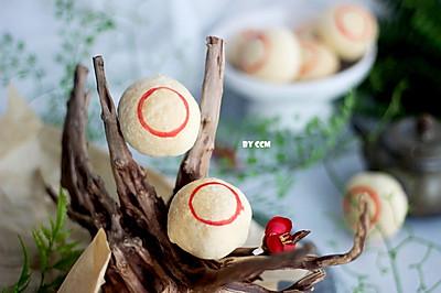#金龙鱼精英100%烘焙大赛tiger战队#咸香苏式五仁月饼
