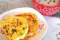 早餐系列→香煎馒头片+绿豆粥的做法