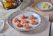 芝士虾球#柏翠辅食节-营养佐餐#的做法