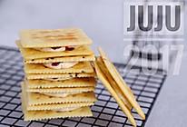花生蔓越莓牛轧糖饼干的做法