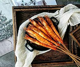 #晒出你的团圆大餐#孜然烤海虾的做法