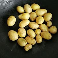 #做道懒人菜,轻松享假期#酱烧土豆仔的做法图解2