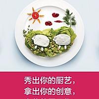 德普烤箱食谱—韩国烤馍的做法图解12