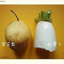 白蘿卜雪梨水——止咳祛痰