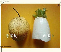 白萝卜雪梨水——止咳祛痰的做法