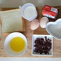 面包布丁#甜蜜厨神#的做法图解1