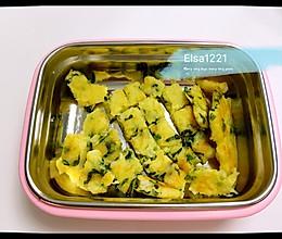 宝宝土豆鳕鱼饼的做法