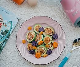 五彩鸡肉西葫芦蛋饼的做法