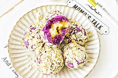 燕麦紫薯芝士球